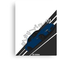 Mazda RX7 FD - Rotary Power (Blue) Canvas Print