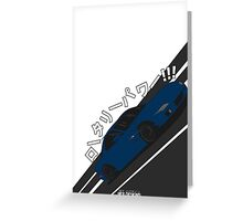 Mazda RX7 FD - Rotary Power (Blue) Greeting Card