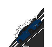 Mazda RX7 FD - Rotary Power (Blue) Photographic Print