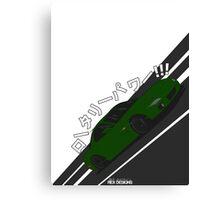 Mazda RX7 FD - Rotary Power (Green) Canvas Print