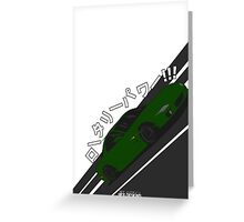 Mazda RX7 FD - Rotary Power (Green) Greeting Card