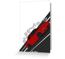 Mazda RX7 FD - Rotary Power (Red) Greeting Card