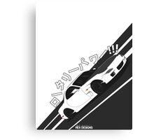 Mazda RX7 FD - Rotary Power (White) Canvas Print