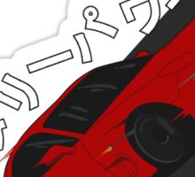 Mazda RX7 FD - Rotary Power (Red) Sticker