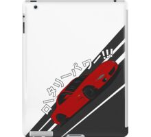 Mazda RX7 FD - Rotary Power (Red) iPad Case/Skin