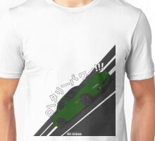 Mazda RX7 FD - Rotary Power (Green) Unisex T-Shirt