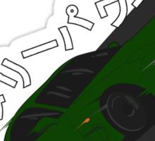 Mazda RX7 FD - Rotary Power (Green) Sticker