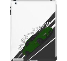Mazda RX7 FD - Rotary Power (Green) iPad Case/Skin