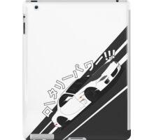 Mazda RX7 FD - Rotary Power (White) iPad Case/Skin