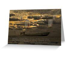 U-85 Memorial Greeting Card