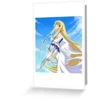 Goddess Hylia and Master Sword Greeting Card