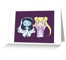 Emily & Serenity - Lil' CutiEs Greeting Card