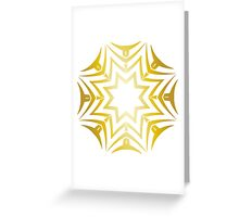 Star of Swords - Gold Greeting Card