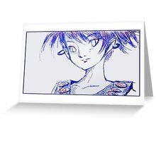 Framed Girl Greeting Card