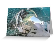Icelandic Ice Caves Greeting Card