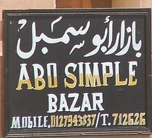 Abu Simbel Bazaar by Mary  Galea