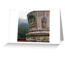 Telling the Story Greeting Card