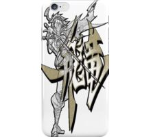 Striding Ninja iPhone Case/Skin