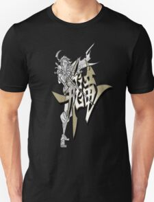 Striding Ninja Unisex T-Shirt