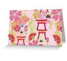 Oriental Pattern Greeting Card