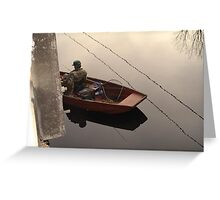 Fishing the Crappie Hole Greeting Card