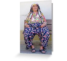 Turkish Village Life Greeting Card