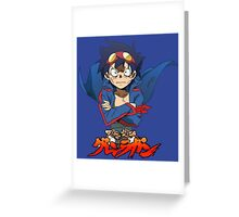 Simon - Gurren Lagann Greeting Card