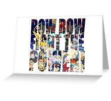 Row row fight the power ! 3 Greeting Card