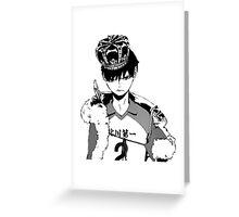 HQ !! - lil king bb Greeting Card
