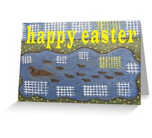 EASTER 95 Greeting Card