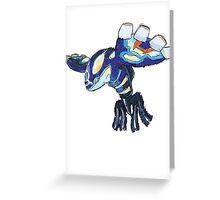 Becca's Primal Kyogre Greeting Card