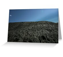 Kerry Rock Greeting Card