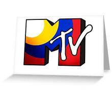 MTV Greeting Card