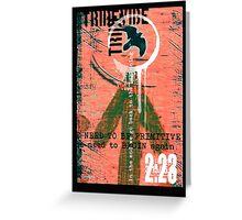 tribevibe 4 Greeting Card