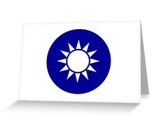 The Republic of China Air Force - Roundel Greeting Card