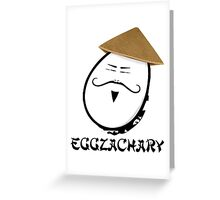 EggZachary Greeting Card