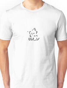 Kitty Katz Unisex T-Shirt