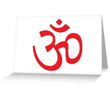 Om Ohm Red Greeting Card