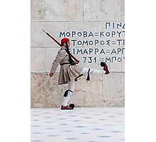 Presidential Guard Evzones Photographic Print