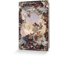 Allegory of Planets & Continents  Greeting Card