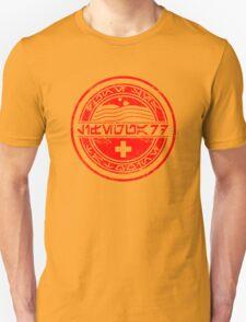 Dune Sea Lifeguard Aurebesh [Red Distressed] T-Shirt