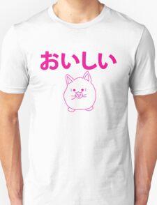 Delicious - おいしい T-Shirt