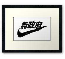 Vintage Japan N I K E Framed Print