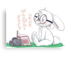 Dirty Bunny - Japanese Text Canvas Print