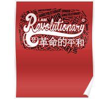 Revolution Graffiti Red Poster