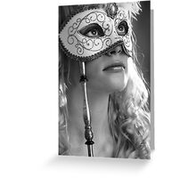 Woman with mask Greeting Card