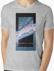 we're all alone Mens V-Neck T-Shirt