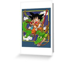 Dragon Ball Volume 1 cover Greeting Card