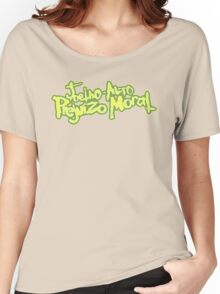 The Portuguese Gremlins Women's Relaxed Fit T-Shirt