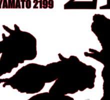 Space Battleship Yamato 2199 Sticker